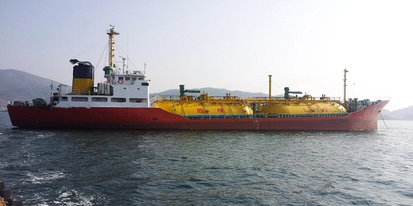 MHI to build LPG carrier for Astomos Energy | Transport