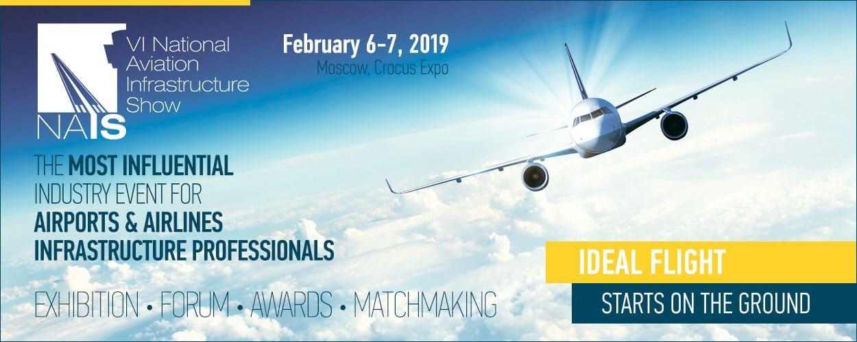 VI National Civil Aviation Infrastructure Show NAIS