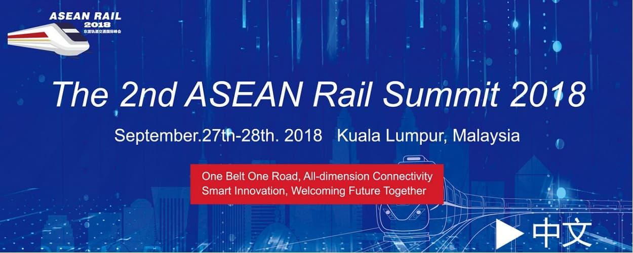 The ASEAN Rail Summit 2018