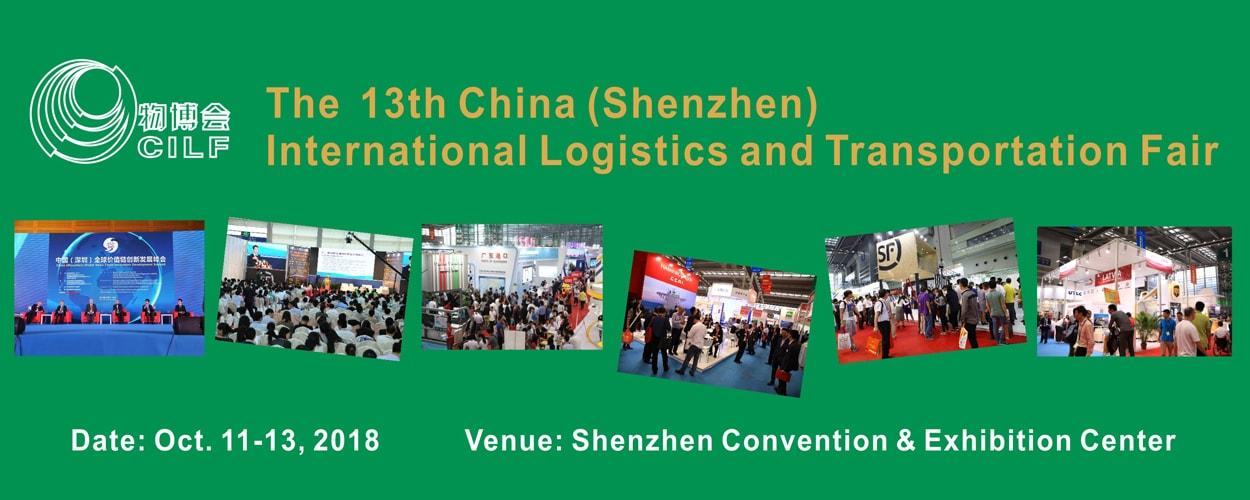 China (Shenzhen) International Logistics and Transportation Fair