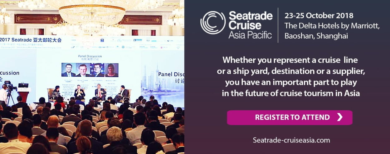 Seatrade Cruise Asia Pacific 2018