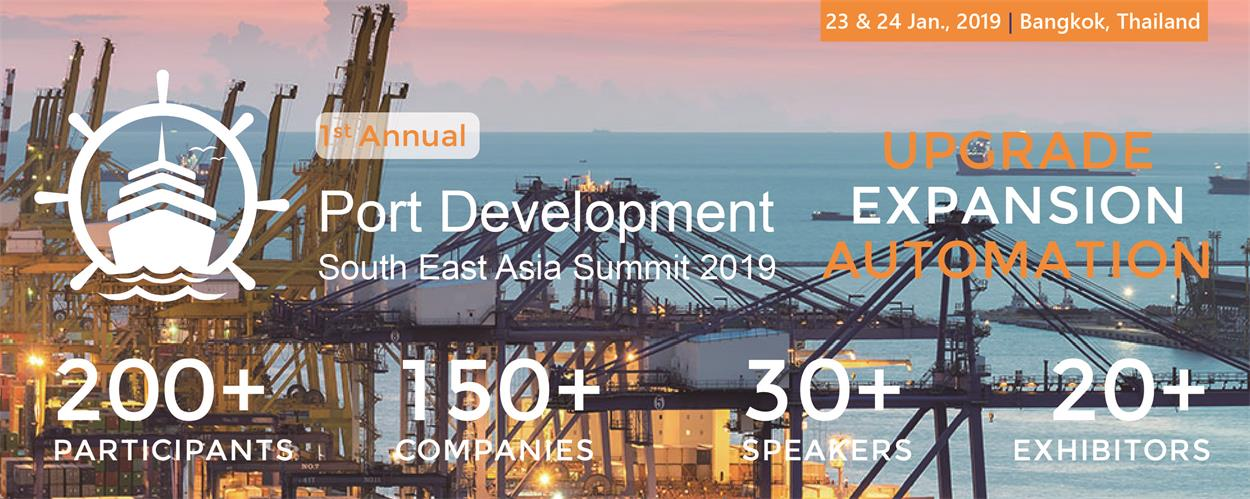 Port Development South East Asia Summit 2019