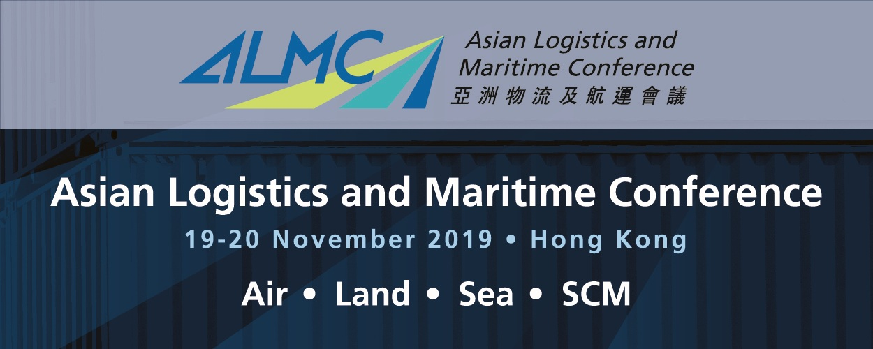 Asian Logistics and Maritime Conference 2019